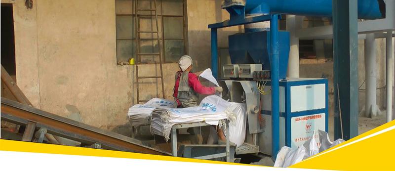 自动称重包装机-干粉沙浆称重包装机